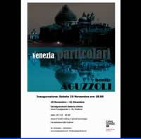 Galleria Canalgrande 18 - Modena - Venezia Particolari